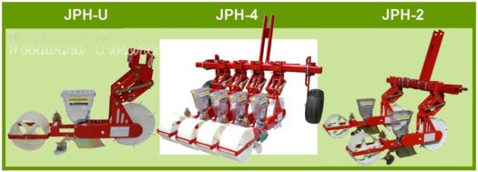 JPH Series Jang Seeders